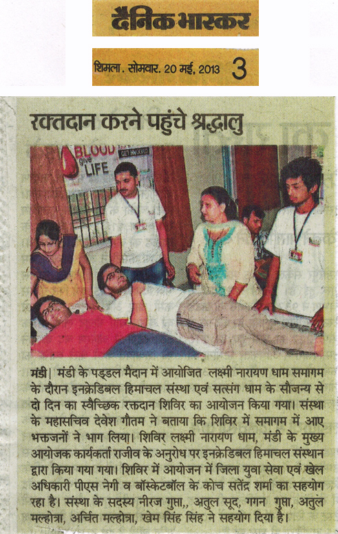 incredible-himachal-blood-donation-may2013