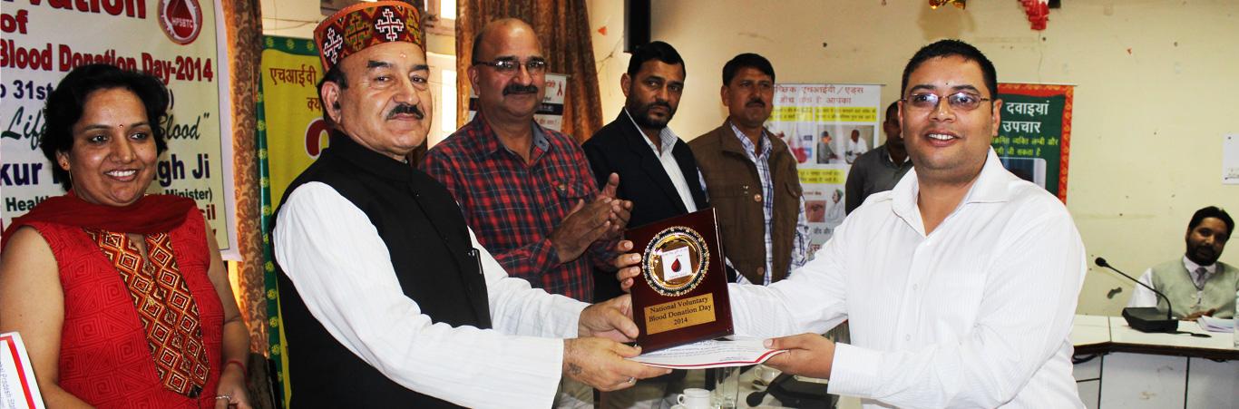 blood-donation-award